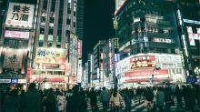快新聞/日本東京再添206人染疫 連續4天單日確診數破200例