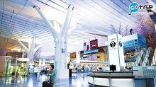 機票優惠 快閃東京、河內、峴港、新加坡 Jetstar捷星機票$148起
