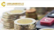 【412】中國新金融全年多賺1.2倍 不派息
