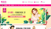 Can Vipshop Stock Bounce Back After Last Week's 20% Drop?