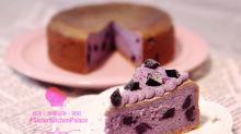 *焗紫薯芝士蛋糕*