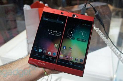 NEC's Medias W global prototype spotted: 4.3-inch Android phone or 5.6-inch tablet? (hands-on)