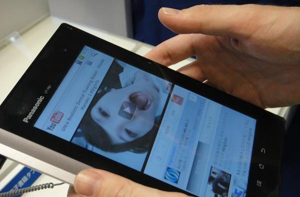 Panasonic debuts UT-PB1 e-reader tablet, spices it with Android flavor (video)