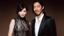 Taiwanese superstar Lin Chi-ling marries Japanese pop singer Akira