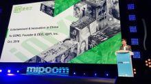 iQIYI CEO Gong Yu Delivers Keynote Speech at Mipcom
