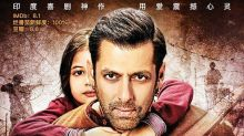 After 'Secret Superstar', 'Bajrangi Bhaijaan' to Release in China