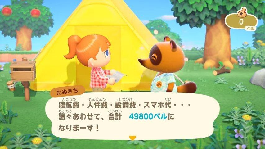 Photo of Collecting, moving and backing up animals in the forest is provided later this year. Initially fixed to the body that started-Engadget Japanese version