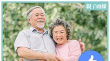 【世界第一】港男港女蟬聯最長壽 平均88歲居全球榜首