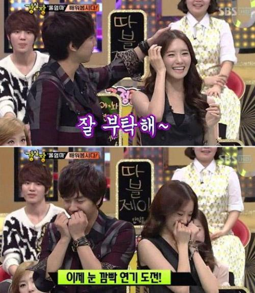 Lee seung gi yoona dating reaction rate