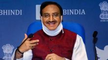 JEE Main Exam Will Be Conducted in More Regional Languages, Decision in Line With NEP 2020, Says Education Minister Ramesh Kumar Pokhriyal