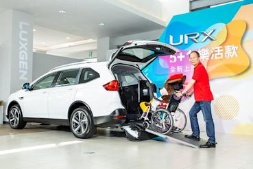 Luxgen高齡移動創新設計受肯定、「Quick Lock易扣」輪椅快扣裝置獲德國iF設計大獎!