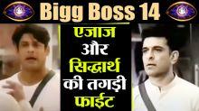 Bigg Boss 14: Siddharth Shukla gets into ugly fight with Eijaz Khan