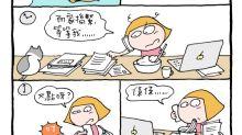mandycat office:Home Office之on call 24小時