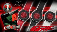【有片】ZINVO出《幪面超人》手錶 秒針變變身腰帶風車