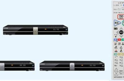 Mitsubishi Blu-ray players have BDXL, 3D support, and a two-faced remote