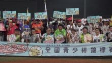 曾紀恩盃》40隊參賽創新高 屏東縣長潘孟安開球