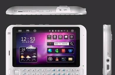 ZTE packs 3G, Maemo into its V7 MID