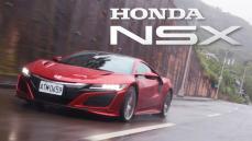 東洋法拉利?錯了!它是再創經典的Honda NSX  汽車視界新車試駕