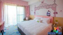 【廣州長隆】全新熊貓主題酒店!與您同慶精彩新春盛宴~
