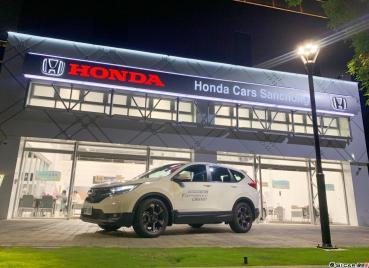 Honda Cars 三重 即日起擴大營業 正式開幕