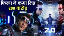 2.0 Teaser: Akshay Kumar & Rajinikanth's this film has been EARNED 200 crore already
