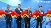Avantor® Opens Innovation and Customer Support Center in Shanghai to Boost Biopharmaceutical Innovation in China