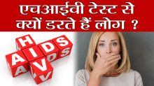 Reasons why people put off HIV Aids testing & avoid it