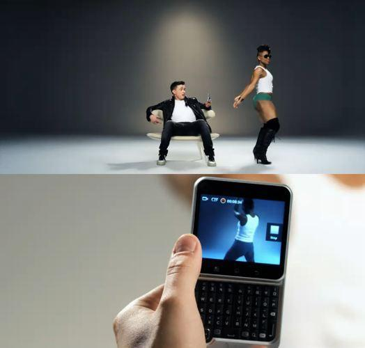 Screen Grabs: Someone named Jesse McCartney uses his Motorola Flipout to stare at some poor girl's backside