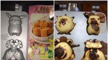 【理想與現實】日本網民自製「比卡超人形燒」 全部毁容Twitter熱傳