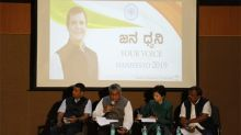 Congress Manifesto 2019: Consultation on 'Infrastructure and Mobility sector' held in Bengaluru
