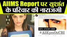 Sushant Singh Rajput Famliy is not satisfied with AIIMS report