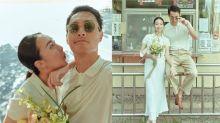 楊祐寧登記完婚!攜愛妻拍寫真照 網讚:2020最美好的事