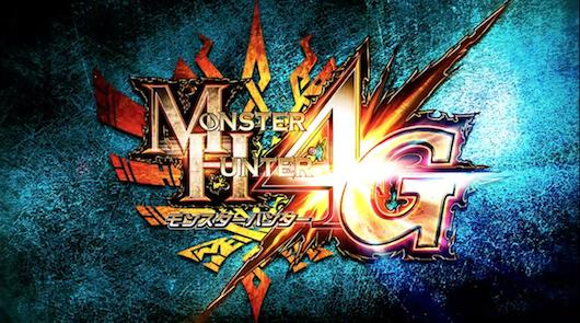 Monster Hunter 4G trailer plays in the sand
