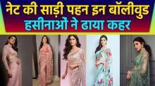 Bollywood Actresses Transparent Saree Look