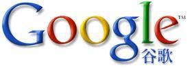 China partially blocks Google search results from Hong Kong, the saga continues