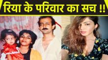 Rhea Chakraborty Family Reality