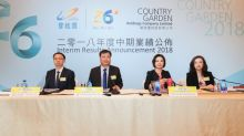 Chinese real estate developer Country Garden refocuses on stable development despite a 90% gain in net profit for H1 2018