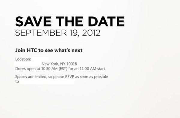 HTC announces upcoming press event on September 19th