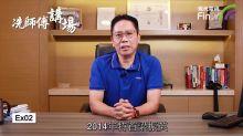 冼國林:接受外國資助必須受到監管, 以防港獨繼續蔓延