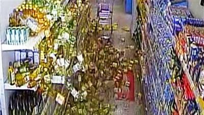 Raw Video: Tense moments after Costa Rica quake