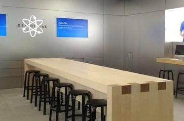Apple trying new Genius Bar layout