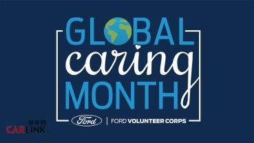 Ford全球關懷月活動,福特六和攜手在地非營利組織響應