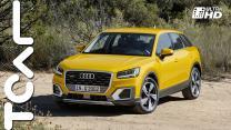 德國越野關卡體驗 Audi Q2 2.0 TDI quattro 海外試駕 - TCAR