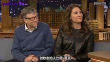 比爾·蓋茲夫婦宣布離婚 梅琳達未要求任何配偶支持