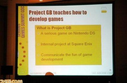 GDC '07: Square Enix demos game-development game [Update 1]