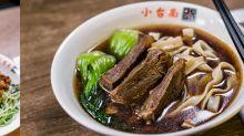 【九龍城台灣菜】米芝蓮牛肉麵前總廚自立門戶!50斤牛骨湯底牛肉麵