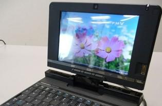 Fujitsu's U2010 goes for 11 hours strong with extended battery