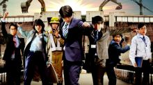Japanese Film Festival goes online with JFF Plus!