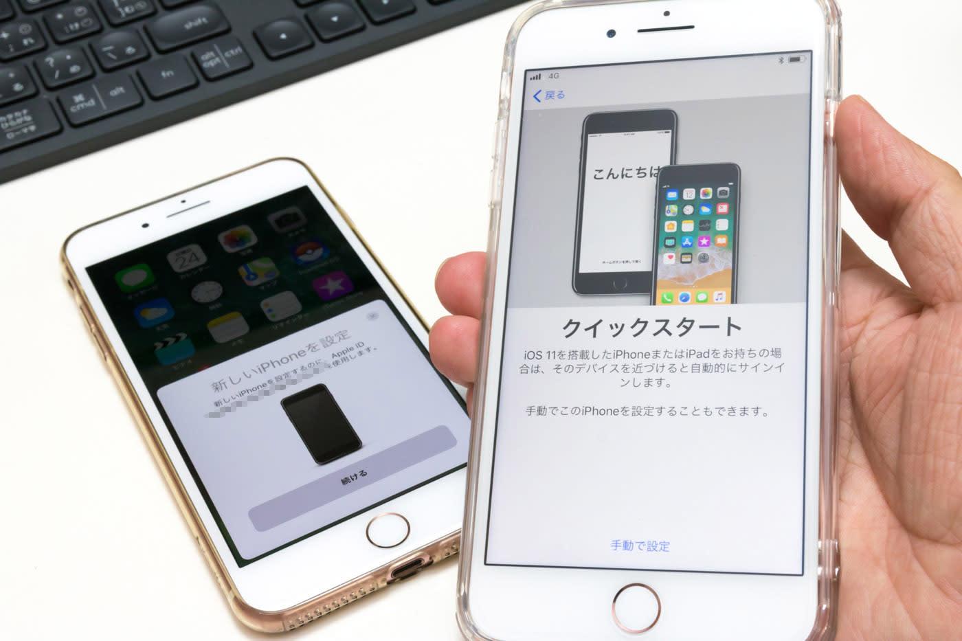 機種 で iphone 変更 自分