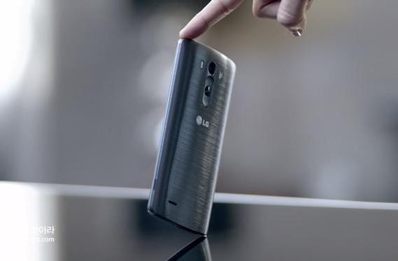 LG offers first official glimpse of the upcoming G3